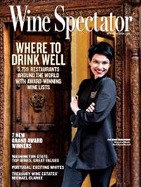 WineSpectatorCover-200